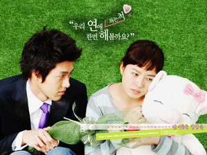 My Name is Kim Sam Soon-MBC-2005