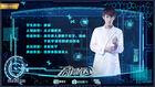 TOP High Energy Doctor-IQIYI-201705