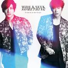 TVXQ Something lyrics cover