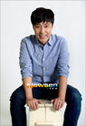Uhm Hyo Sup8