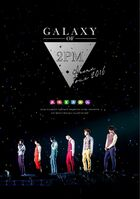 2PM Arena Tour 2016 'GALAXY OF 2PM'