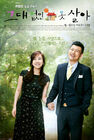 Can't Live Without You3