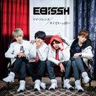 EBiSSH - My Friend - Kimi de Ippai-CD