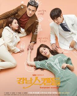 Gangnam Scandal-SBS-2018-07