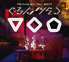 Perfume - 2014 Tour BD LTD