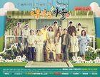 Rich Family's Son-MBC-2018-1