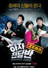 Romance-Zero