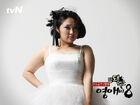 Rude Miss Young-AeTemporada8 2