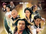 Tian Long Ba Bu