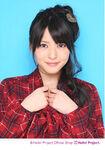 Yajima Maimi62