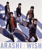 Arashi - WISH