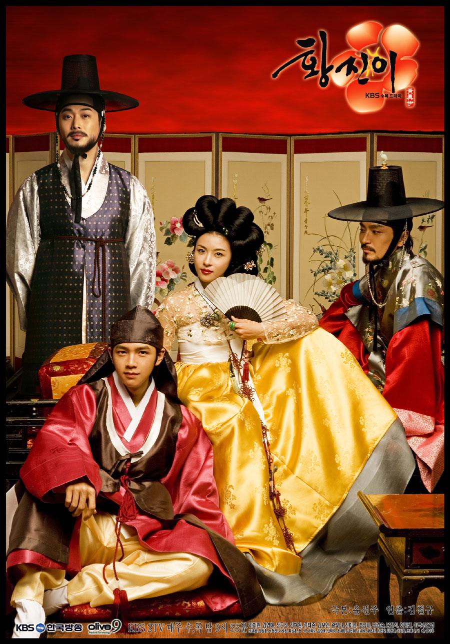 Hwang Jin Yi | Wiki Drama | FANDOM powered by Wikia