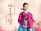 Jang Ok Jung, Lives In Love13