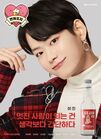 Love Pub-NaverTV-2018-05