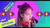 MV KISUM(키썸) primero(1위)
