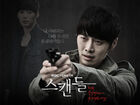 Scandal a Shocking and Wrongful IncidentMBC2013-5