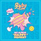 WJSN - 1st Album 'HAPPY MOMENT'