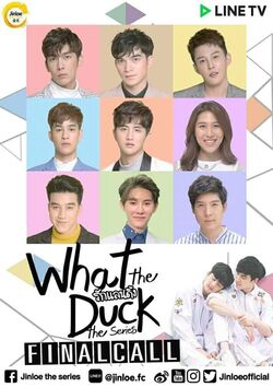What the Duck Final Call-2