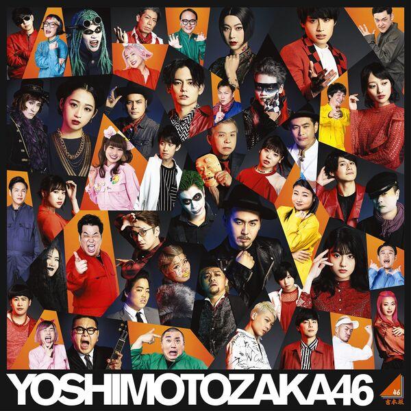 Yoshimotozaka462ndSingleDigitalCover
