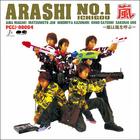 ARASHI No.1 ~Arashi wa Arashi wo Yobu~