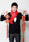 Guo Jing Fei-3