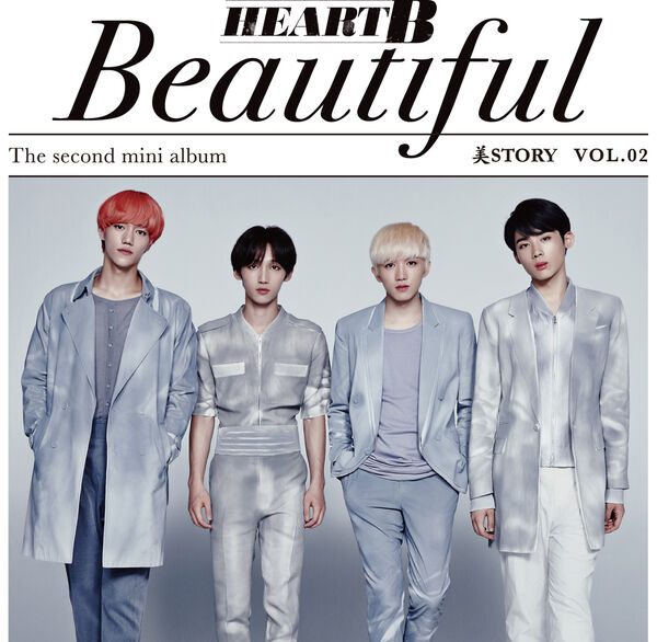 HeartB - 美Story