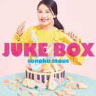 Inoue Sonoko - Juke Box
