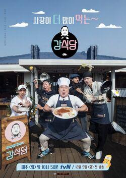 Kangs kitchen1