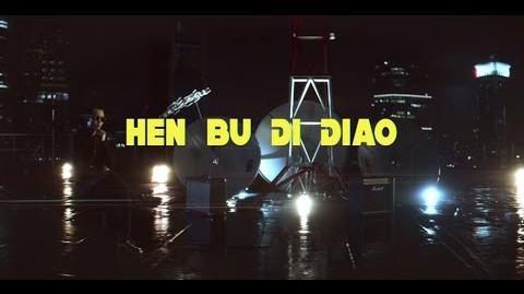 Khalil Fong - HBDD