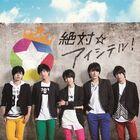 MAG!C☆PRINCE . Zettai☆Aishiteru!-CD