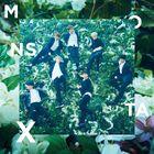 MONSTA X - Beautiful JPN
