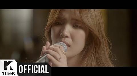 MV Kim Na Young(김나영) No Blame(널 미워하지 않길) (Prod