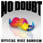 Official HIGE DANdism - No Doubt (ノーダウト)