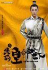 Oh! My Emperor-3