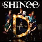 SHINee DAZZLING GIRL Cover