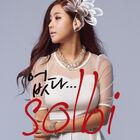 Sol Bi - Gone
