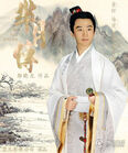 The Legend of Mi Yue-8