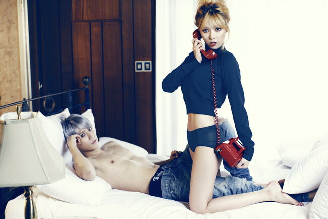 Trouble Maker Now (6)