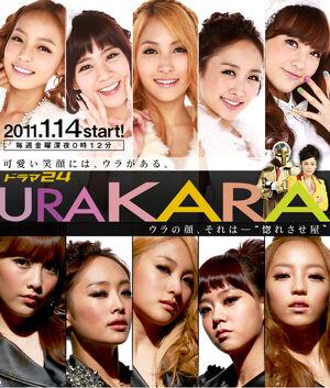 Urakara