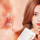 Yiyang single