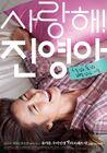 I Love You, Jin-yeong!