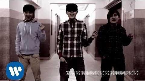 Khalil Fong - 因為你 (Official MV)