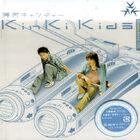 Kinki kids . Hakka Candy-CD