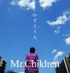 Mr.Children - Kazoe Uta-CD