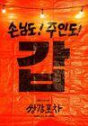 Mystic Pop-up Bar-jTBC-2020-02