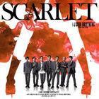 Sandaime J SOUL BROTHERS - Scarlet-CD