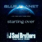 Sandaime J Soul Brothers - starting over