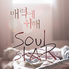 SoulstaR - Happy Ending