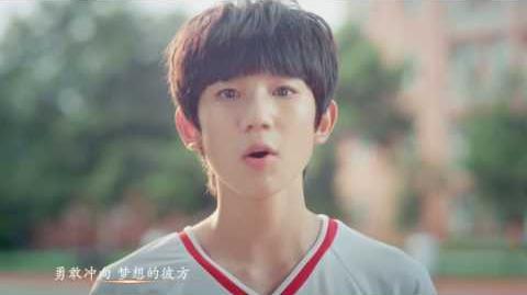 TFBOYS - 少年说Youth Say (官方完整版 MV)