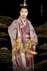 The Legend of Ba Qing-Jiangsu TV-201808